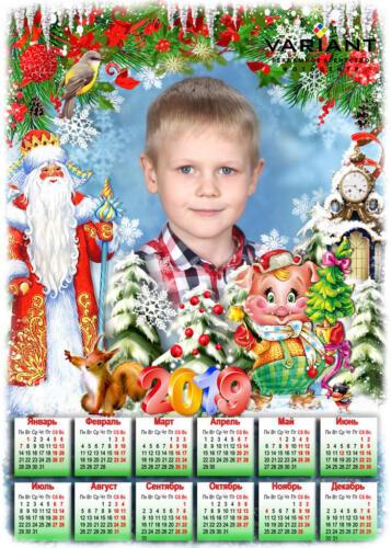 календарь а3 (2)  1